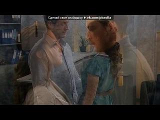 «Татьянин день» под музыку Краски - Ты не тронешь, сердце не тронешь|. Picrolla