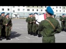 Моя военная присяга РФ