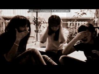 «друзья:*мои:))» под музыку tinie tempah - pass out [ost street dance /  уличные танцы 3d]. picrolla