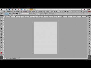 Как сделать стиль или градиент в фотошоп