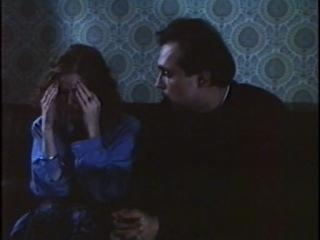 Прикосновение / 1992 / РУ / VHSRip