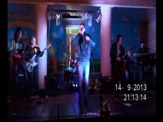 Концерт Silver City на дне посёлка Белоомут 14.09.2013