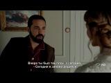 Gran Hotel / Гранд Отель 3х03 (с субтитрами) HD