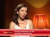 Званый ужин 286 неделя, суперигра, эфир 9.08.2013. День 5, Александр Соломко