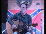 Наш концерт на канале АТК