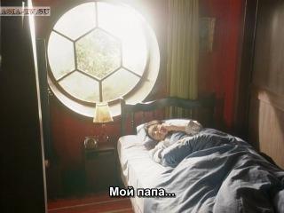 Gokusen [TV-1] / Гокусэн - 11 серия (субтитры)