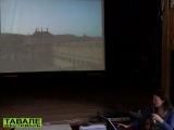 Шубина Анна. Лекция. Организация самостоятельного путешествия по Индии и путешествия по Индии с ребенком