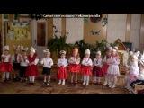 «Моя сестра» под музыку из мультика Маша и Медведь - Песня про дружбу. Picrolla