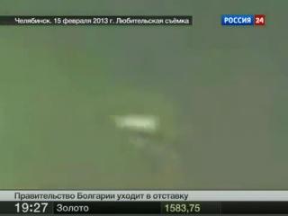 Новость дня_ НЛО уничтожил челябинский метеорит