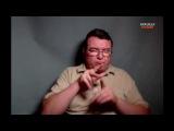 Deaf News. Пенсионер 10 лет насиловал глухонемую девушку. На жестовом языке РЖЯ