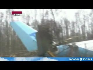 Самолёт разбился на Киевском шоссе во Внуково !!!