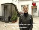 ЧП «Чрезвычайное происшествие» (эфир от 12.10.2012)