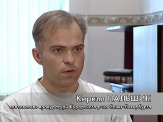 Криминальная Россия Курортный капкан 1 серия 190