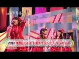 SKE48 Musume ni Ikaga ep18 - Team KII Live Special от 9 ноября 2012