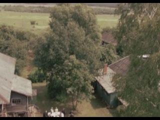 Отряд Кочубея (Вторые) - 3 серия (2009)