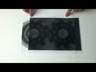 Сногсшибательные визуальные и оптические иллюзии