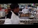Адская кухня 4 сезон 12 серия