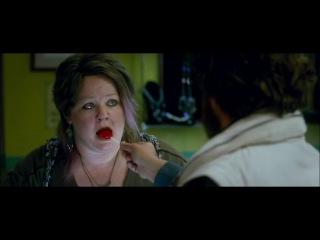 Мальчишник в Вегасе 3 2013 трейлер