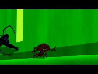 Бен 10: Инопланетная Сверх Сила 319 Серия