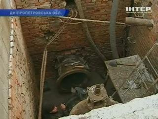 Ужас !!! Никополь гремит на всю Украину !!!АВАРИЯ !!!......В Никополе снова возникли проблем