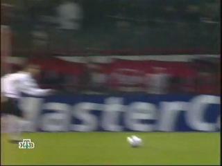 Локомотив-Интер 2003-2004 3:0