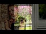 «One day*» под музыку Nadir (Negd Pul) feat. Shami - Запомни I love you, Пойми что I need you. Picrolla