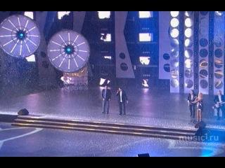 Г. Лепс и В. Меладзе - Обернитесь (Песня года 2010)