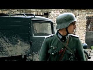 Німці про Бандерівців 2013 Львів НСДАП NSDAP Нацистська Німеччина Третій Рейх Наші матері,наші батьки ВО Свобода Україна ЄС nato