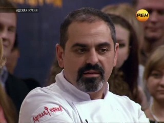 Адская кухня Россия / Выпуск 14