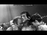 «Рокки | Rocky» под музыку Survivor - Eye Of The Tiger