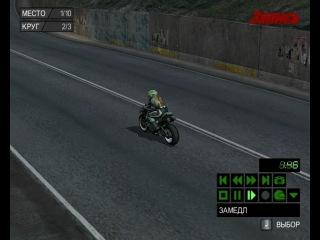 Moto GP3 Игровое видео