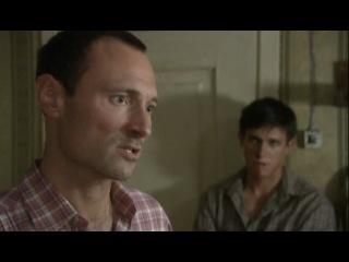 Сериал Последняя встреча (2010) 5 серия
