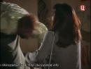 Жених для Барби (2003) 2 серия
