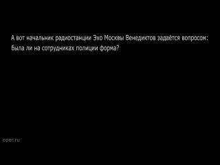 Дагестанец против сотрудников правоохранительных органов. Комментарии Дмитрия Пучкова.
