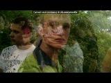 «моя группа» под музыку Динамик - 17 лет. Picrolla
