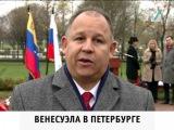 Новости Приморского района, выпуск от 29.10.2013