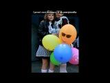 «9» под музыку 3OH!3 - Starstrukk (feat. Katy Perry). Picrolla