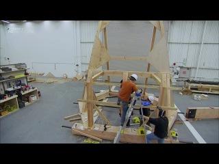 Аппараты да Винчи: Штурмовая лестница - 1 сезон 2 серия
