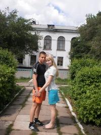 Игорёк Гариев,