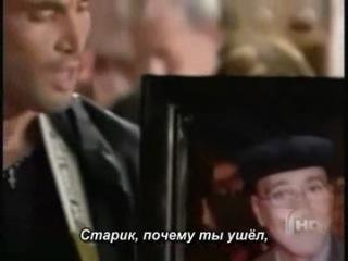 Сука Любовь / Perro Amor / 2010 -ep 4