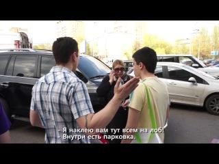 Чурки охуели в хлам. Русские задумайтесь кто хозяин земли русской?!!!