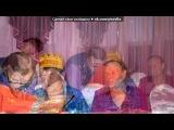 день рождения деды под музыку Жанна Колмагорова - Любимый дедушка (плюс). Picrolla