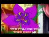 Зөлфия Минhаҗева – Ниләр булды сиңа, гөлем? [КАРАОКЕ]
