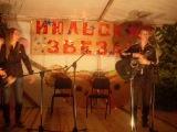 Александр Кобилянский и Александр Белый - Дожди-пистолеты (cover группы