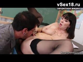 Пежня с училкой на уроке