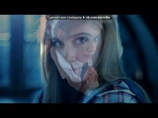 «Аня Андрусенко» под музыку Нервы- - Песня из фильма