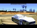 «My GTA San Andreas and SAMP» под музыку 25. OST Форсаж 5 - Pitbull - Boom,boom(Ost Форсаж 5 Fast Five).AGR [club18948715]. Picrolla