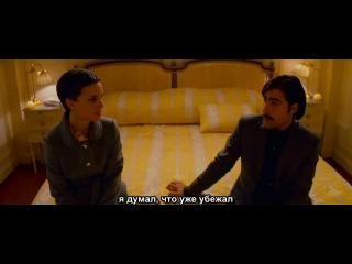 Отель Шевалье - Пролог к фильму