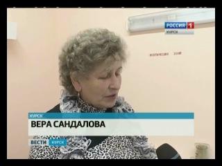 Повторение ситуации с пробой Манту в Курске невозможна. ГТРК - Курск.