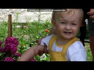 «Лето» под музыку Т. ТИШИНСКАЯ   - Песня про маму и сына . Picrolla